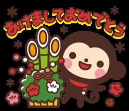 Monkey New Year Sticker 2016 sticker #9064096