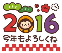 Monkey New Year Sticker 2016 sticker #9064098