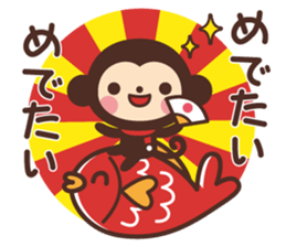 Monkey New Year Sticker 2016 sticker #9064099
