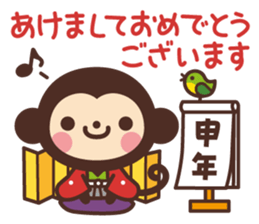 Monkey New Year Sticker 2016 sticker #9064102