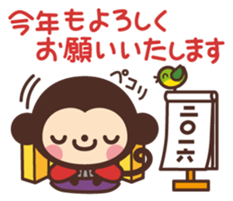 Monkey New Year Sticker 2016 sticker #9064103
