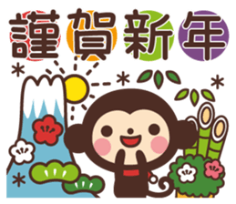 Monkey New Year Sticker 2016 sticker #9064104