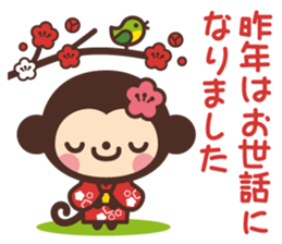 Monkey New Year Sticker 2016 sticker #9064105