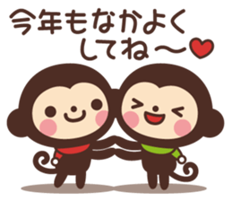 Monkey New Year Sticker 2016 sticker #9064106