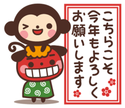 Monkey New Year Sticker 2016 sticker #9064107