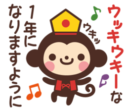 Monkey New Year Sticker 2016 sticker #9064108