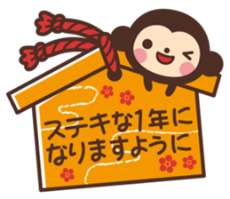 Monkey New Year Sticker 2016 sticker #9064109