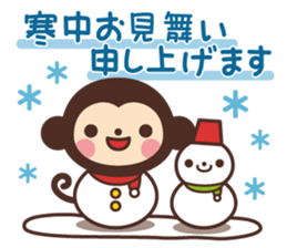 Monkey New Year Sticker 2016 sticker #9064111