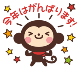 Monkey New Year Sticker 2016 sticker #9064112