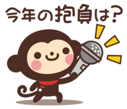 Monkey New Year Sticker 2016 sticker #9064113