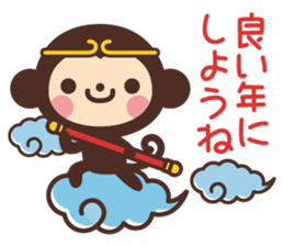 Monkey New Year Sticker 2016 sticker #9064114