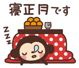 Monkey New Year Sticker 2016 sticker #9064117
