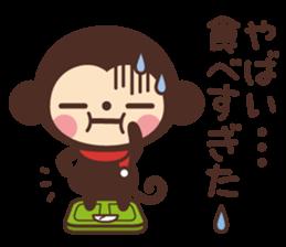 Monkey New Year Sticker 2016 sticker #9064119