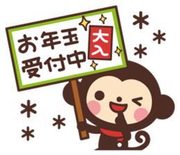 Monkey New Year Sticker 2016 sticker #9064120