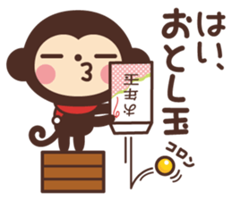 Monkey New Year Sticker 2016 sticker #9064121
