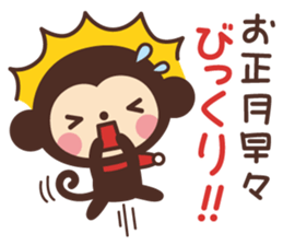 Monkey New Year Sticker 2016 sticker #9064122