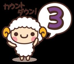 Monkey New Year Sticker 2016 sticker #9064124