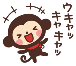 Monkey New Year Sticker 2016 sticker #9064129