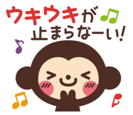 Monkey New Year Sticker 2016 sticker #9064130