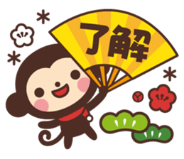 Monkey New Year Sticker 2016 sticker #9064132