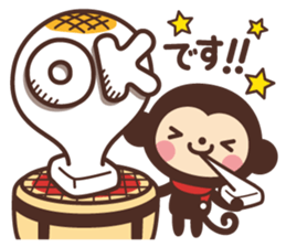 Monkey New Year Sticker 2016 sticker #9064133
