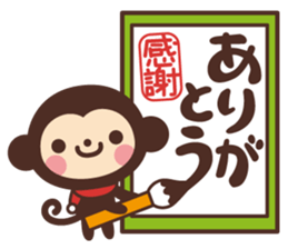 Monkey New Year Sticker 2016 sticker #9064134