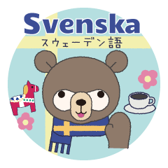 Swedish/Japanese Sticker