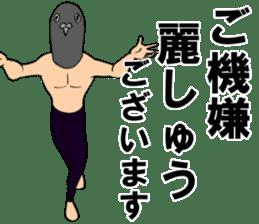 Stylish pigeon dancer sticker #9076456