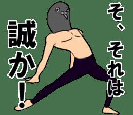 Stylish pigeon dancer sticker #9076457
