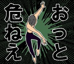 Stylish pigeon dancer sticker #9076462