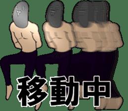 Stylish pigeon dancer sticker #9076466