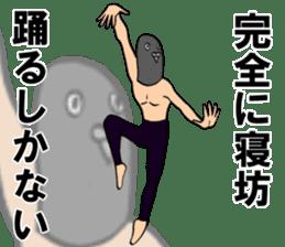 Stylish pigeon dancer sticker #9076472