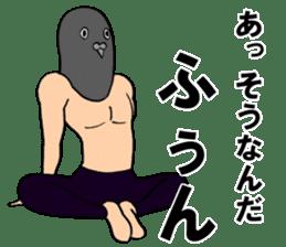 Stylish pigeon dancer sticker #9076475