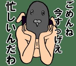 Stylish pigeon dancer sticker #9076476