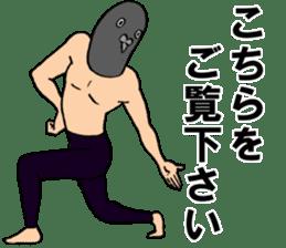 Stylish pigeon dancer sticker #9076477