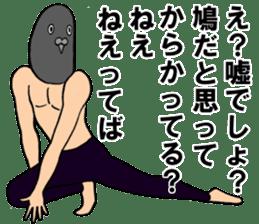 Stylish pigeon dancer sticker #9076479