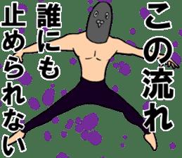 Stylish pigeon dancer sticker #9076480