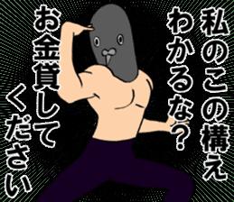 Stylish pigeon dancer sticker #9076482