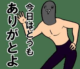 Stylish pigeon dancer sticker #9076484