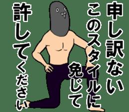 Stylish pigeon dancer sticker #9076487