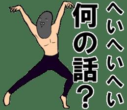 Stylish pigeon dancer sticker #9076489