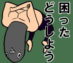 Stylish pigeon dancer sticker #9076490