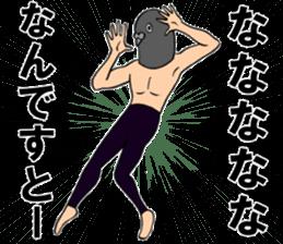 Stylish pigeon dancer sticker #9076493