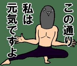 Stylish pigeon dancer sticker #9076494
