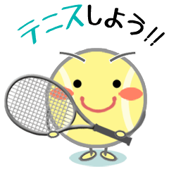 Let's enjoy tennis