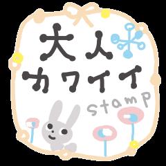 Cute adult Sticker