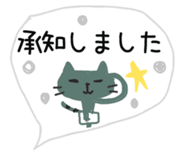Cute adult Sticker sticker #9080019