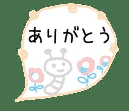 Cute adult Sticker sticker #9080020