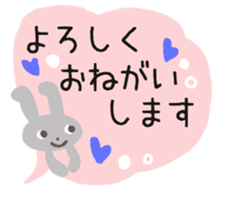 Cute adult Sticker sticker #9080024