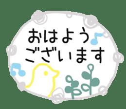 Cute adult Sticker sticker #9080032
